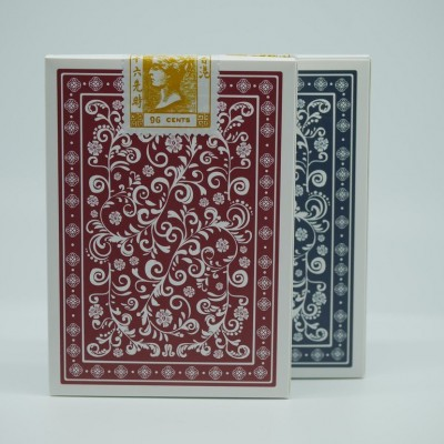 Cadenza Playing Cards Twin Set